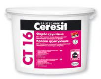 Грунтовка кварцевая Ceresit CT 16, 10л.