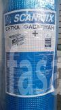 Стеклосетка Scanmix -160, синяя 50м.