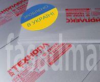 Пенополистирол экструдированный Техноплекс 1200х600х20мм.