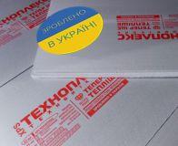 Пенополистирол экструдированный Техноплекс 1180х580х40мм.