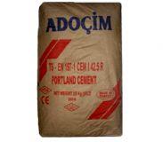 Цемент Adocim-550 Турция 25кг.