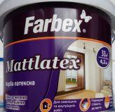Латексная краска Фарбекс MattLatex (наружные работы) 4,2 кг